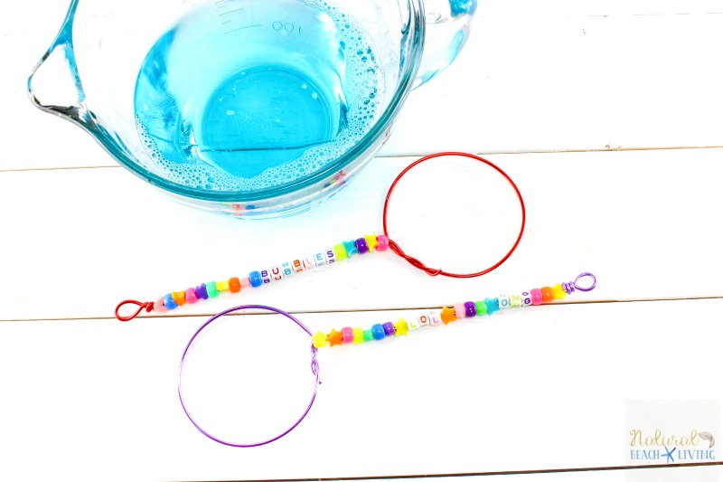How to Make DIY Bubble Wands & Homemade Bubbles, These Easy DIY Wire Bubble Wands are a fun summer craft idea and Summer Activity for Kids, learn how to make bubbles with only 3 ingredients and The Best Homemade Bubble Wand Ideas your kids will love.