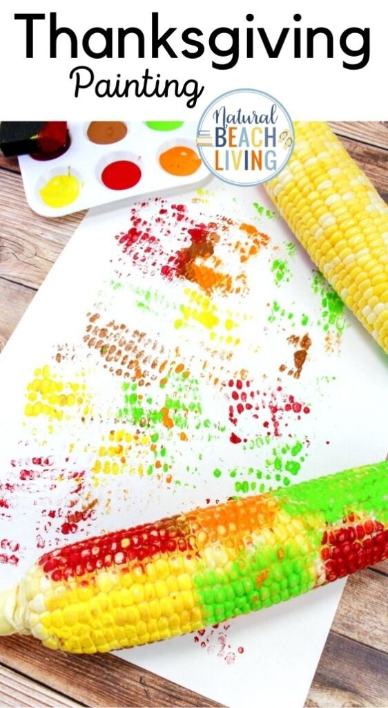 This fun Thanksgiving craft will keep your little ones occupied during Thanksgiving Dinner or before the holiday to prepare. Here is a great Fall and Thanksgiving corn craft and painting for toddlers, preschoolers, and older children. They can create lovely textured art with corn on the cob.