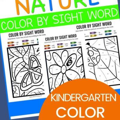 Nature Color By Sight Word Kindergarten Worksheets